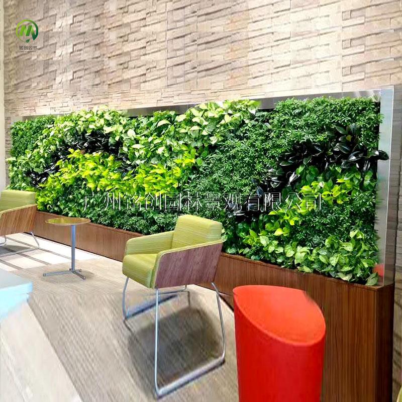 越秀集团休息厅植物墙