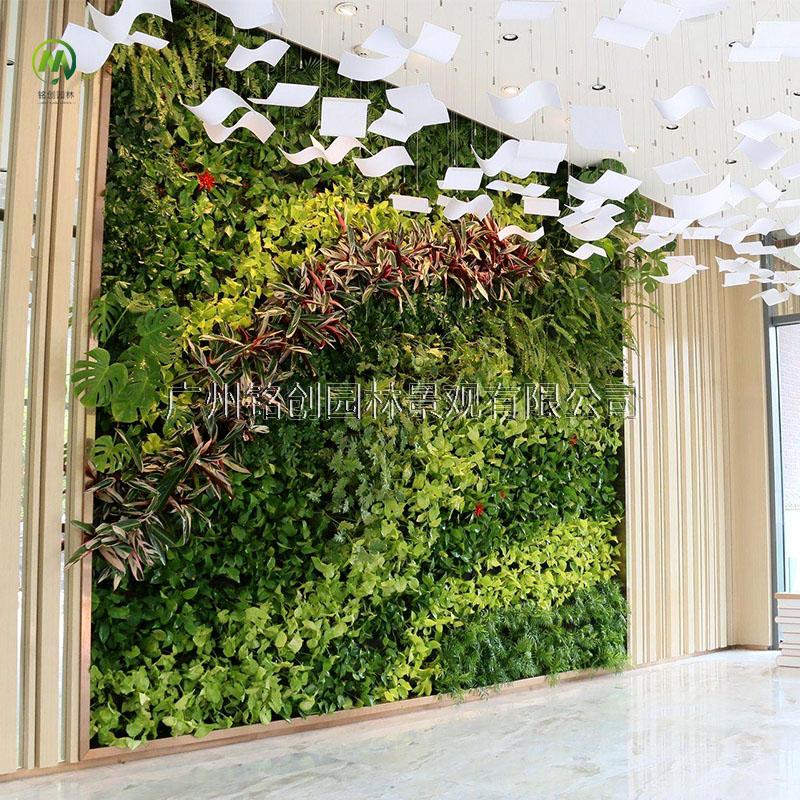 珠海横琴仿真植物墙