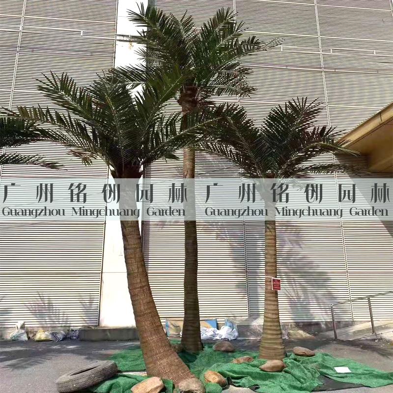 希尔顿酒店室外仿真椰子树
