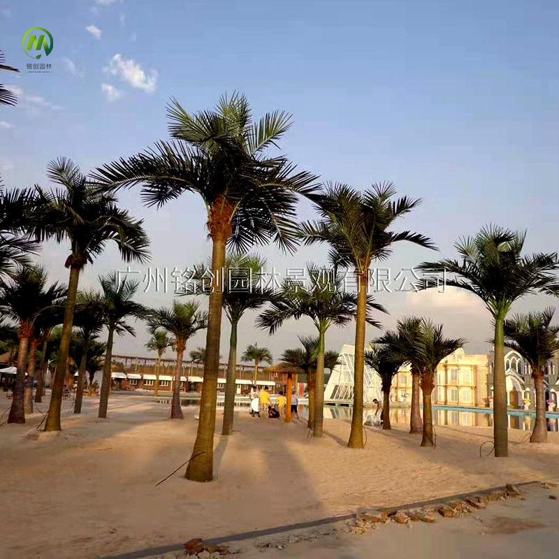 淮阳人工沙滩仿真椰子树