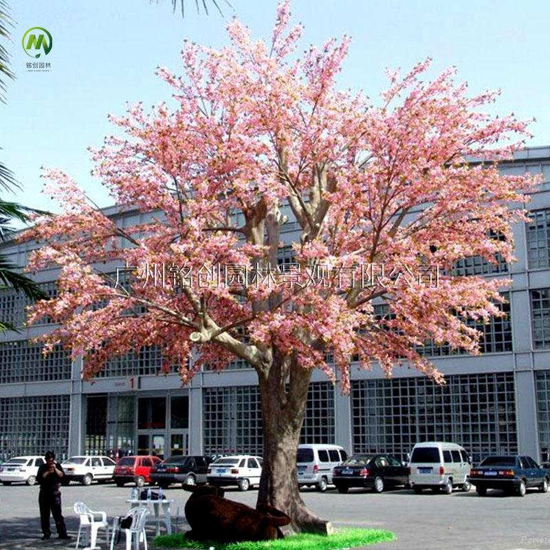 会展中心仿真樱花树