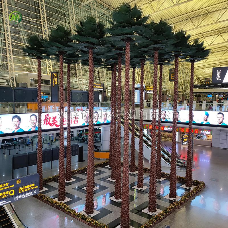 广州白云机场仿真棕榈树