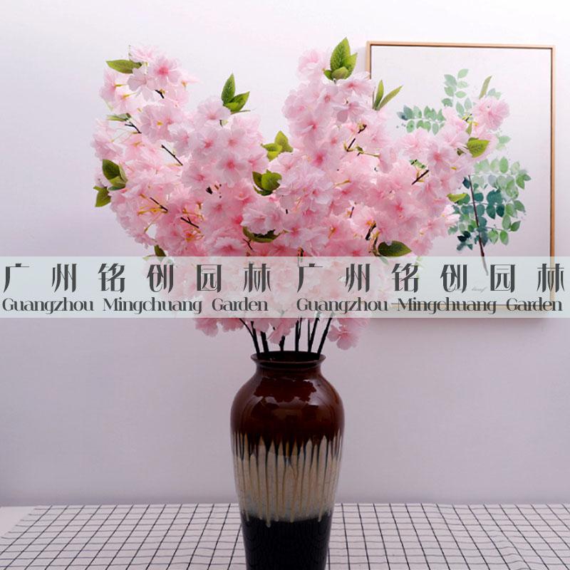 4叉波斯樱花