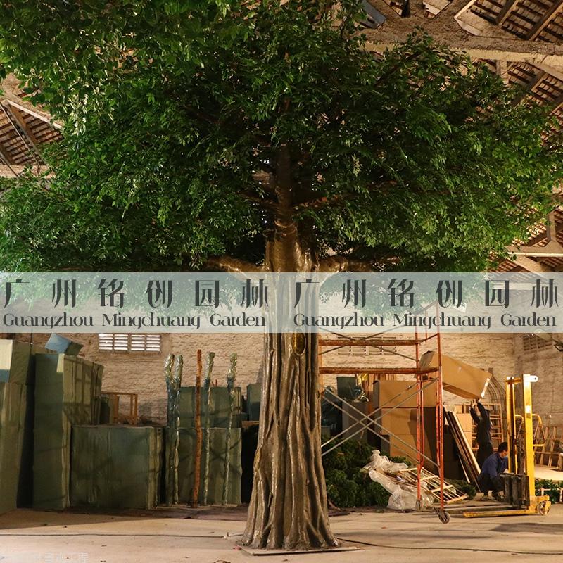 玻璃钢大榕树