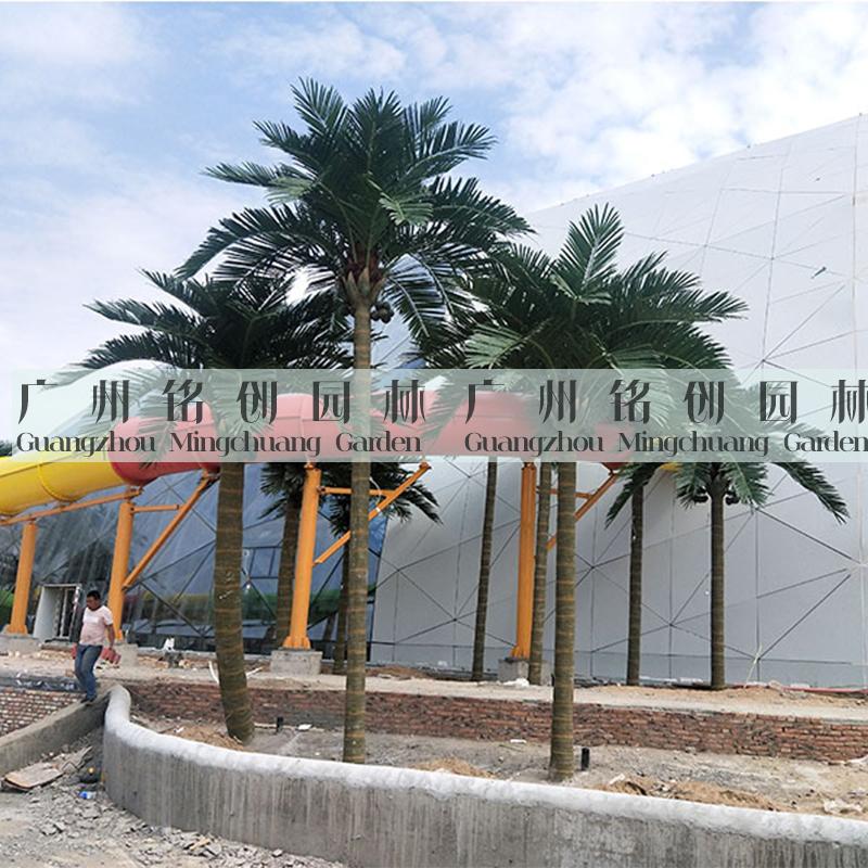黄河明珠水上乐园仿真椰子树