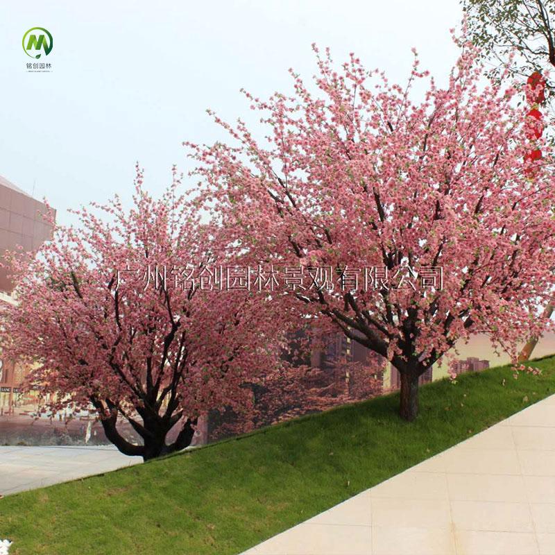 海逸仿真桃花树