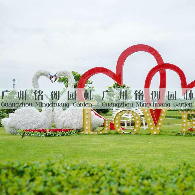 马来西亚天鹅绿雕