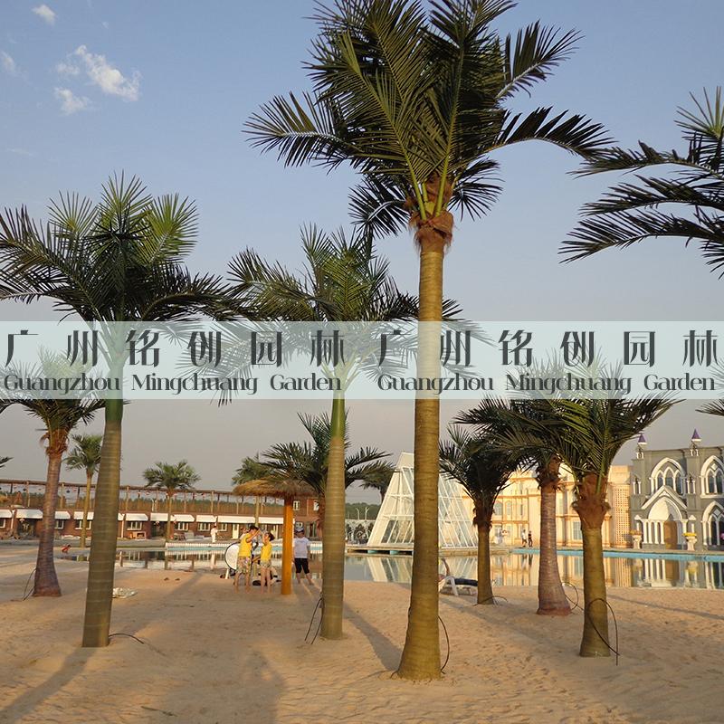 室外仿真椰子树