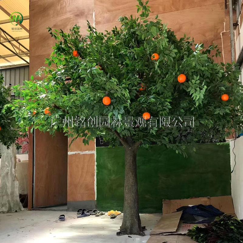 仿真橙子树