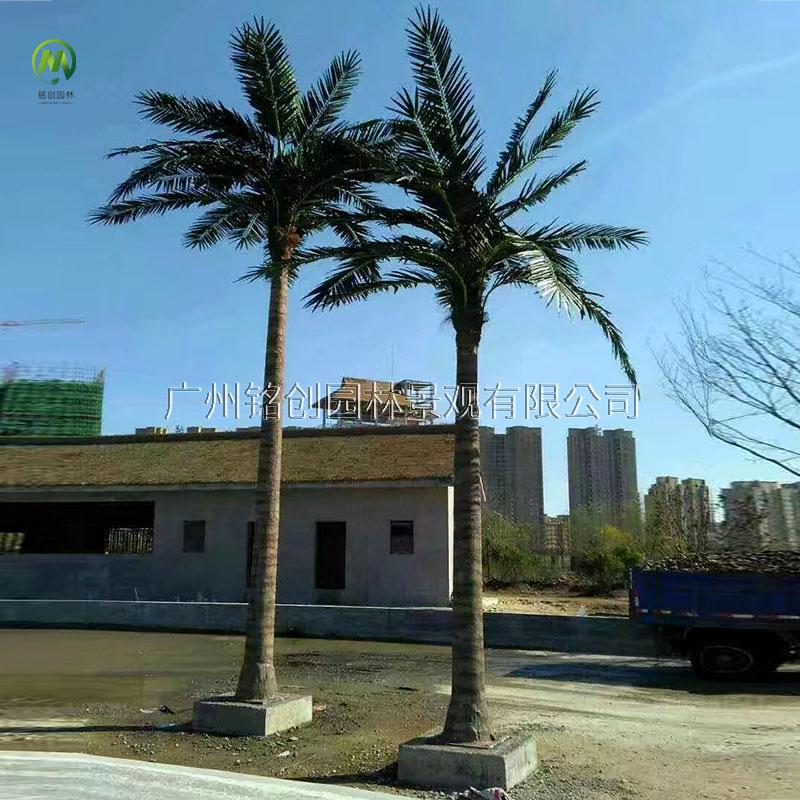 长沙室外仿真椰子树