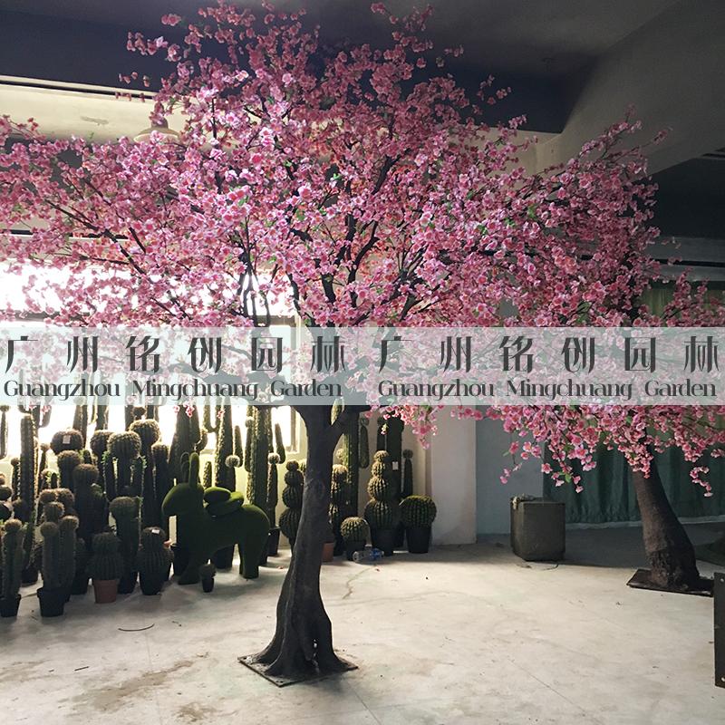 仿真桃花造型树