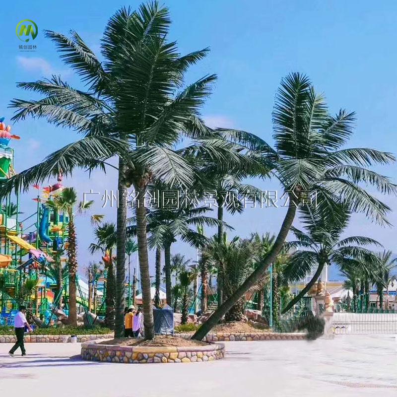 成都环球仿真椰子树